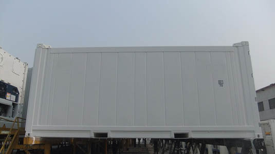 20ft-Offshore-reefers
